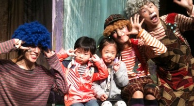 Photo of Theater KBS수원아트홀 at 팔달구 인계로 123, 수원시 16487, South Korea