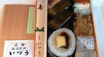 Photo of Sushi Restaurant いづう (Izuu) at 八坂新地清本町367, 京都市東山区 605-0084, Japan