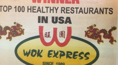 Photo of Chinese Restaurant Wok Express at 12209 Dorsett Rd, Maryland Heights, MO 63043, United States