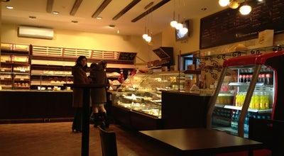 Photo of Bakery Prospero at Str. Aștrilor, Nr. 5, Timișoara, Romania