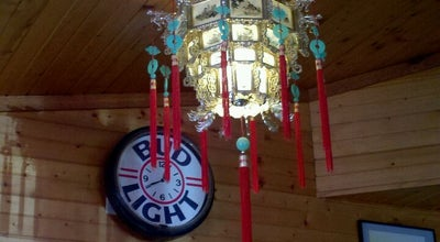 Photo of Chinese Restaurant New China Restaurant at Us2, Ashland, WI 54806, United States