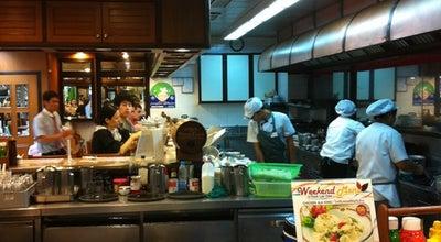 Photo of Diner Took Lae Dee (ถูกและดี) at Foodland, Pattaya 20260, Thailand