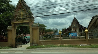 Photo of Buddhist Temple วัดเกิดการอุดม at คลองสาม, Thailand