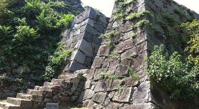 Photo of Historic Site 福岡城跡 at 中央区城内1, Fukuoka 810-0043, Japan