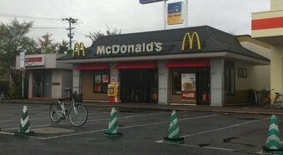 Photo of Fast Food Restaurant マクドナルド イオンタウン郡山店 at 松木町2-88, 郡山市 963-8812, Japan