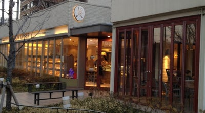 Photo of Bakery MAISON KAYSER 名古屋店 at 千種区高見2-1-20, 名古屋市, Japan