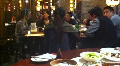 Photo of Chinese Restaurant 南京大牌档 Nanjing Impressions at 18 Zhongshan Rd, Nanjing, Ch 210005, China