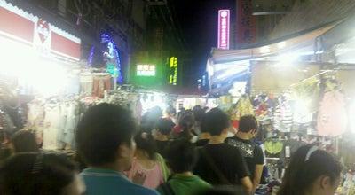 Photo of Night Market 三和夜市 at 三重區重新路一段, 新北市 241, Taiwan