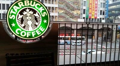 Photo of Coffee Shop Starbucks Coffee 熊本New-S店 at 中央区上通町2-2, Kumamoto 860-0845, Japan