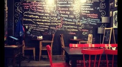 Photo of Cafe Магазин и большое кафе студии Артемия Лебедева at Банковский Пер., 5, Москва 101000, Russia