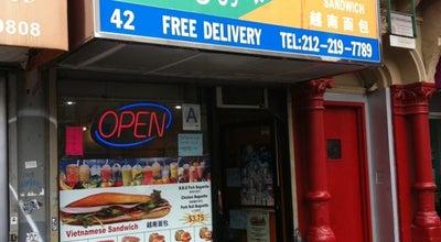 Photo of Chinese Restaurant Gude Gude Bubble Tea at 42 Eldridge St, New York, NY 10002, United States