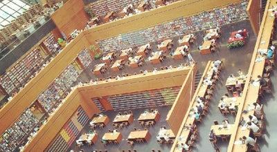 Photo of Library 中国国家图书馆 National Library of China at 33 Zhongguancun S Ave, Beijing, Be 100081, China
