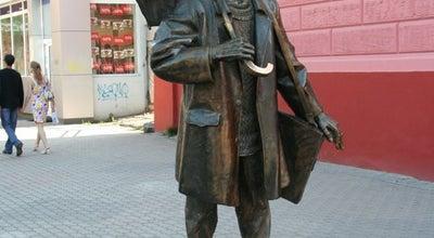 Photo of Monument / Landmark Памятник А. Поздееву at Просп. Мира, Красноярск, Russia