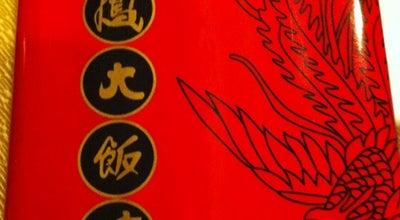 Photo of Chinese Restaurant Dragon Phoenix Restaurant at Level 6. Novotel Clarke Quay (liang Court), Singapore 179031, Singapore