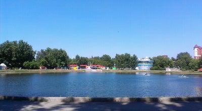 Photo of Lake Белое Озеро at Ул. Пушкина, Томск, Russia