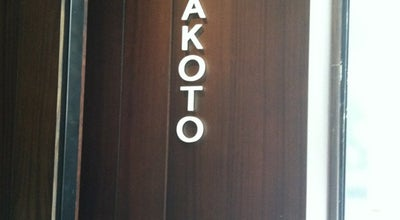 Photo of Japanese Restaurant Makoto at 9700 Collins Ave, Bal Harbour, FL 33154, United States