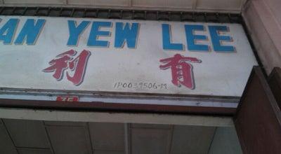 Photo of Chinese Restaurant Yew Lee 有利茶餐室 at Taiping 34000, Malaysia