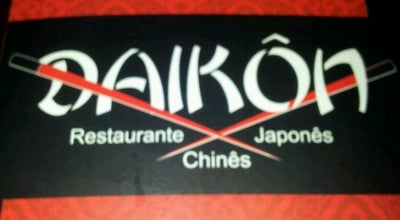 Photo of Sushi Restaurant Daikon Sushi Bar at R. Cap. João Alves De Lira, 303, Campina Grande 58400-560, Brazil