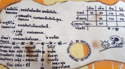 Photo of Coffee Shop Phuloei Coffee ( ภูเลย คอฟฟี่ ) at กุดป่อง (ข้าง อบจ) 42000, Thailand