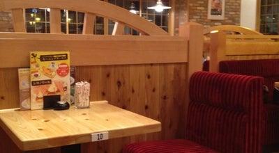 Photo of Cafe コメダ珈琲店 甲府貢川店 at 貢川本町10-7, 甲府市 400-0048, Japan