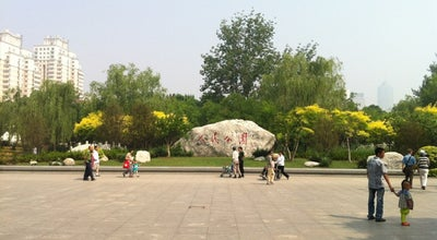 Photo of Park 人民公园 People's Park at 29 Huizhou Rd., Tianjin, Ti 300204, China