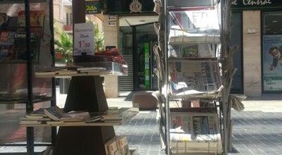 Photo of Bookstore Santos Ochoa at Calle Azorin 12, Torrevieja, Spain