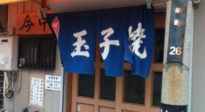 Photo of Japanese Restaurant 今中 at 岬町26-5, 明石市, Japan