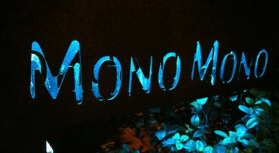 Photo of Bar Mono Mono at 安和路一段127巷29弄17號, 台北市 106, Taiwan
