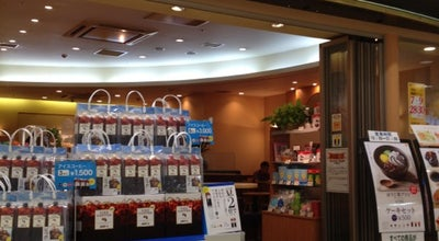 Photo of Coffee Shop ドトールコーヒー アルプラザ鯖江店 at 下河端町16−16−1, 鯖江市 916-0038, Japan
