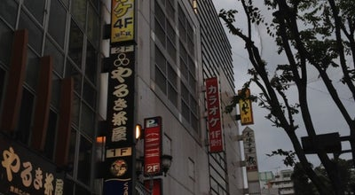 Photo of Comic Shop メロンブックス 豊橋店 at 広小路1-18, 豊橋市 440-0881, Japan