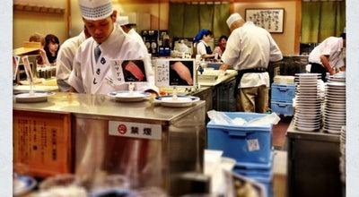 Photo of Sushi Restaurant 寿しのむさし 京都駅八条口店 at 下京区東塩小路高倉町8-3, 京都市, 京都府 600-8214, Japan