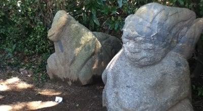Photo of Historic Site 猿石 at 平田, 高市郡明日香村, Japan