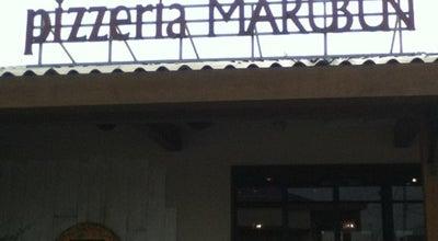Photo of Italian Restaurant Pizzeria MARUBUN 新居浜店 at 坂井町2丁目2-44, 新居浜市 792-0812, Japan