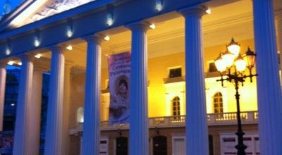 Photo of Theater Брянский драматический театр им. А.К. Толстого at Улица Фокина, 26, Брянск 241050, Russia