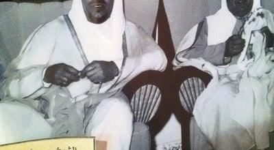 Photo of History Museum كشك الشيخ مبارك الصباح at سوق المباركية, Kuwait City, Kuwait
