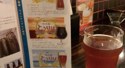 Photo of Nightlife Spot Craft Beer House 麦 / BAKU at 久茂地3丁目9-21, 那覇市, Japan