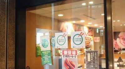 Photo of Japanese Restaurant 平田牧場 ホテルメトロポリタン山形店 at 香澄町1-1-1, 山形市, Japan