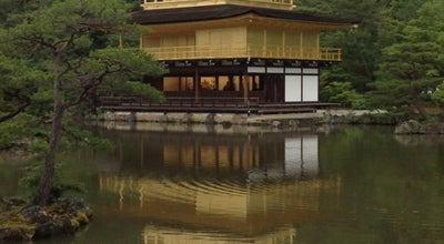 Photo of Historic Site 金閣舎利殿 (Golden Pavilion) at 北区金閣寺町1, 京都市 603-8361, Japan