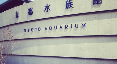 Photo of Aquarium 京都水族館 (KYOTO AQUARIUM) at 下京区観喜寺町35-1, Kyoto 600-8835, Japan