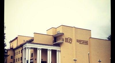 Photo of Theater Академический театр драмы им.В.Савина at Ул. Первомайская, 56, Сыктывкар 167000, Russia