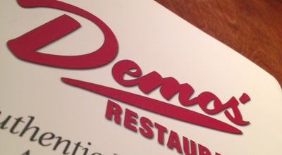 Photo of Steakhouse Demos' Restaurant at 130 Legends Dr, Lebanon, TN 37087, United States