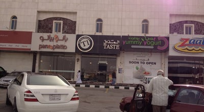 Photo of Burger Joint T1 Burger at Prince Turki Alawwal Rd, Riyadh, Riyadh, Saudi Arabia