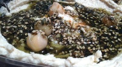 Photo of Mediterranean Restaurant Hummus Corner at 9201 Lakeside Blvd, Owings Mills, MD 21117, United States