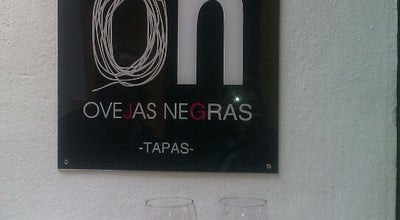 Photo of Spanish Restaurant Ovejas Negras at C. Hernando Colón, 8, Sevilla 41004, Spain