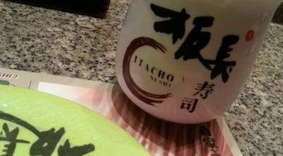 Photo of Sushi Restaurant Itacho Sushi 板长寿司 at #02-35 Plaza Singapura (68 Orchard Rd), Singapore 238839, Singapore