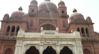 Photo of History Museum Lahore Museum at Mall Rd, Lahore 44000, Pakistan