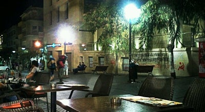 Photo of Cafe Indigo Cafe at 25ης Αυγούστου 76, Ηράκλειο 712 02, Greece