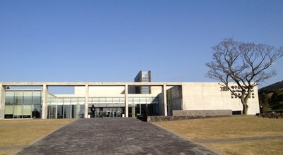 Photo of Art Museum 제주도립미술관 (Jeju Museum of Art/濟州道立美術館) at 1100로 2894-78, 제주시 690-817, South Korea