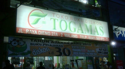 Photo of Bookstore Toko Buku Togamas at Jl. Raya Dieng 27a-2, Malang 65115, Indonesia