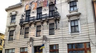 Photo of Art Museum Чернівецький обласний художній музей / Art museum at Центральна Площа, 10, Чернівці 58000, Ukraine